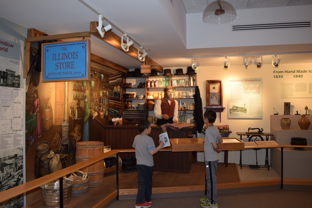 Museum at Lincoln's Cabin in Lerna, IL